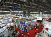 2017 China (Luoyang) energy saving and low-carbon green development exhibition